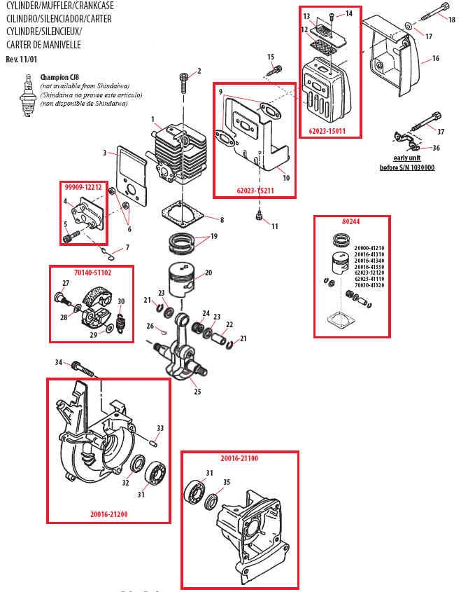 Shindaiwa P231 Illustrated Parts List