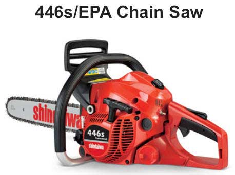 Shindaiwa 446s Chain Saw Parts
