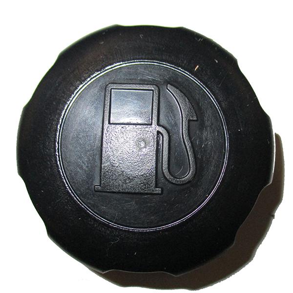 HONDA 17620-ZG9-000 FUEL TANK CAP ASSEMBLY