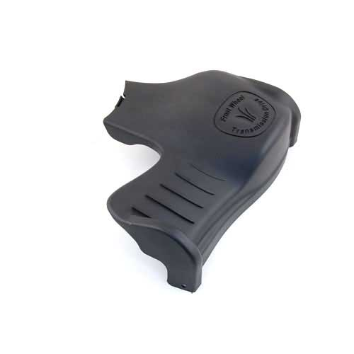 MTD 731-0073 TRANSMISSION COVER